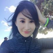Hanying